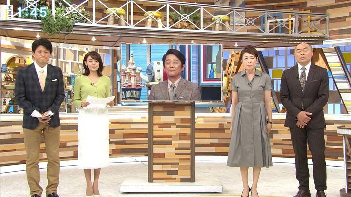 2019年05月15日宮澤智の画像01枚目