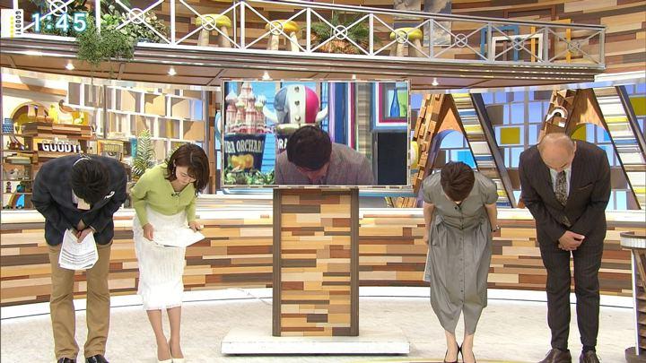2019年05月15日宮澤智の画像02枚目