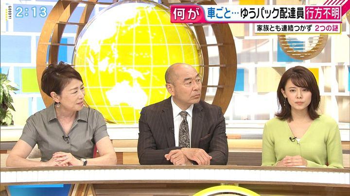 2019年05月15日宮澤智の画像05枚目