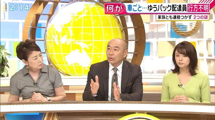 2019年05月15日宮澤智の画像06枚目
