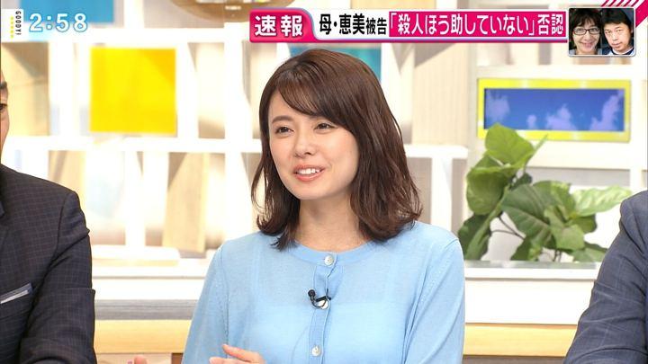 2019年05月22日宮澤智の画像06枚目