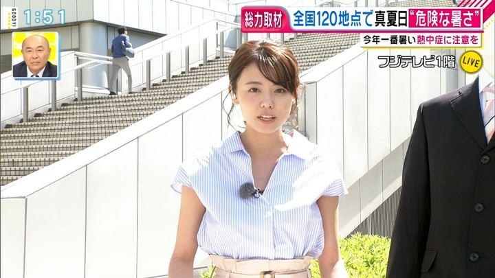 2019年05月24日宮澤智の画像01枚目