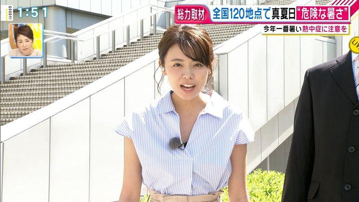 2019年05月24日宮澤智の画像03枚目