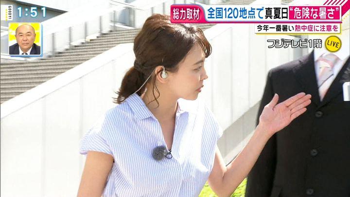 2019年05月24日宮澤智の画像04枚目