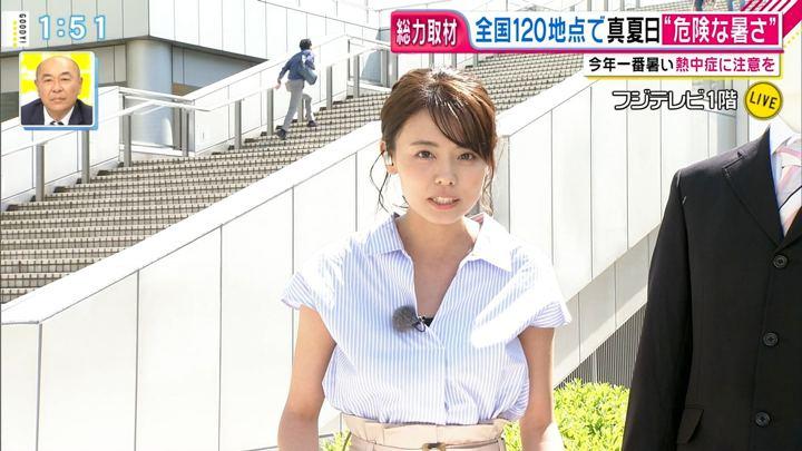 2019年05月24日宮澤智の画像05枚目