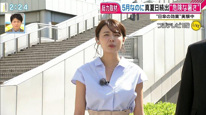 2019年05月24日宮澤智の画像08枚目