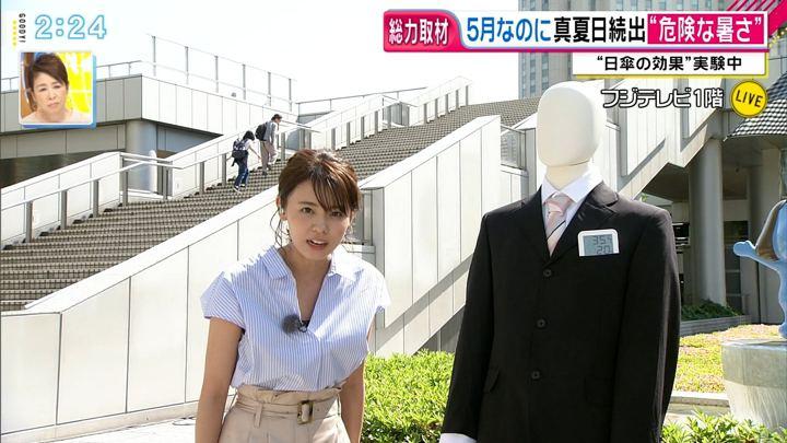 2019年05月24日宮澤智の画像09枚目