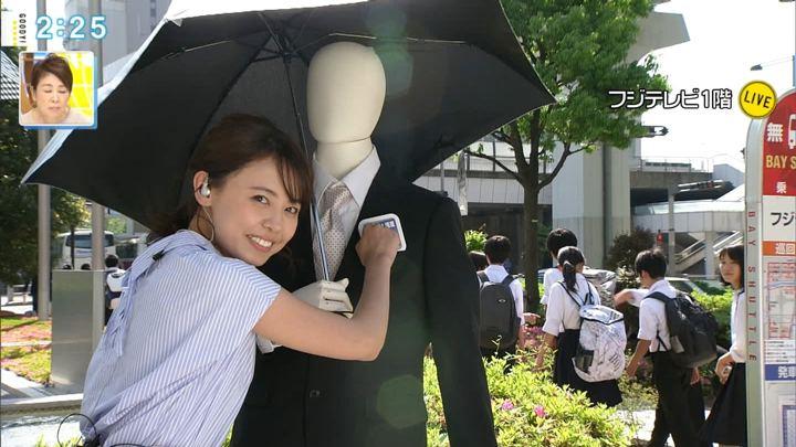 2019年05月24日宮澤智の画像10枚目