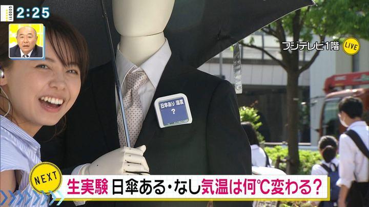 2019年05月24日宮澤智の画像11枚目