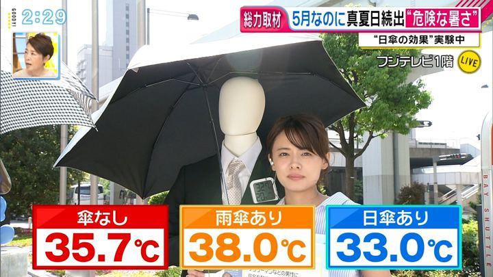 2019年05月24日宮澤智の画像13枚目