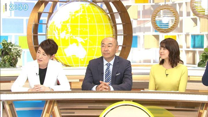 2019年05月27日宮澤智の画像03枚目