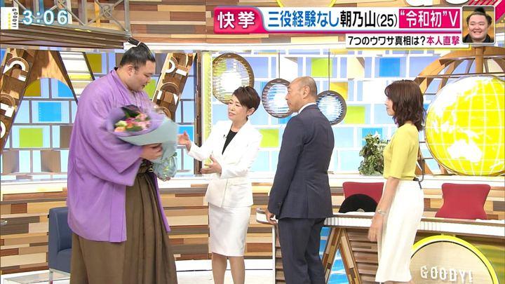 2019年05月27日宮澤智の画像06枚目