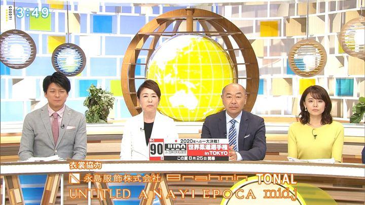 2019年05月27日宮澤智の画像12枚目