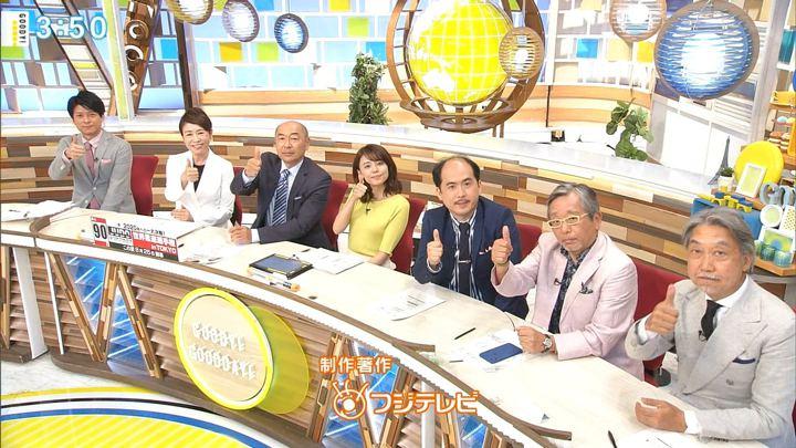 2019年05月27日宮澤智の画像13枚目