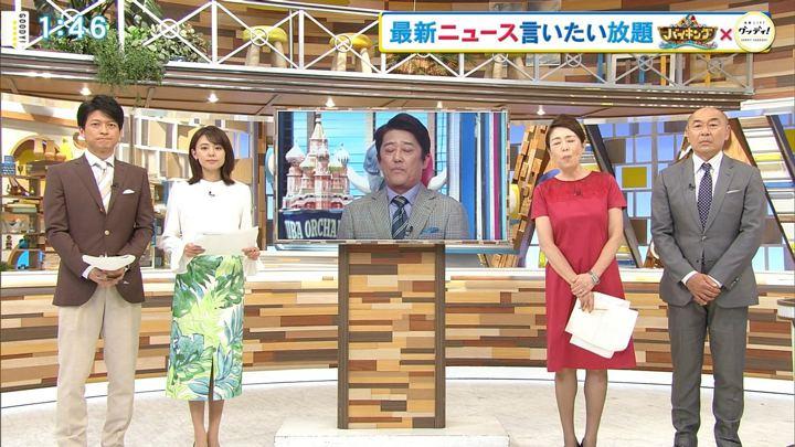 2019年05月31日宮澤智の画像01枚目