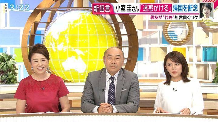 2019年05月31日宮澤智の画像09枚目