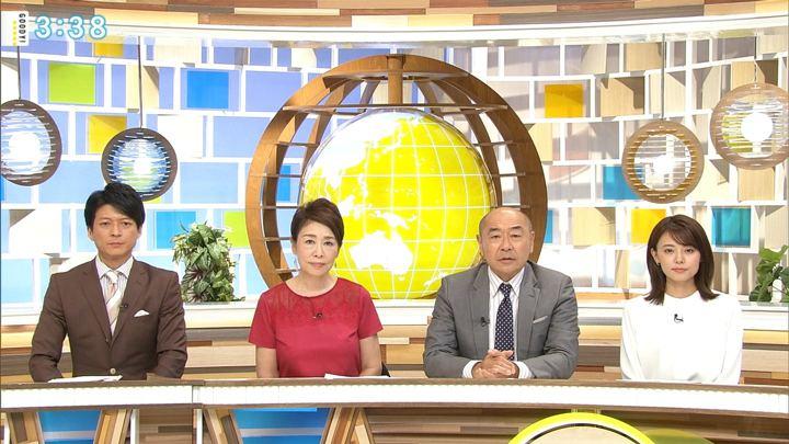 2019年05月31日宮澤智の画像11枚目