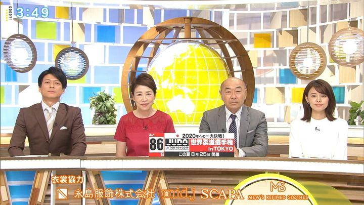 2019年05月31日宮澤智の画像13枚目