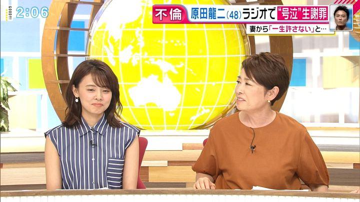 2019年06月06日宮澤智の画像05枚目