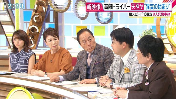 2019年06月06日宮澤智の画像07枚目