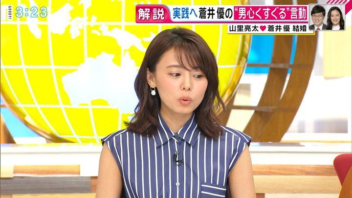 2019年06月06日宮澤智の画像09枚目