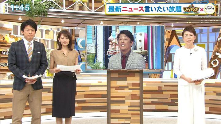 2019年06月07日宮澤智の画像01枚目