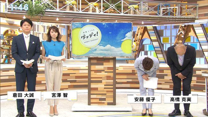 2019年06月10日宮澤智の画像01枚目