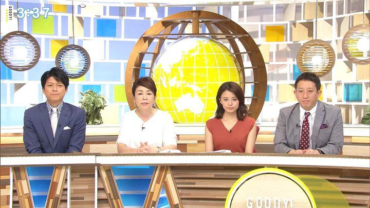 2019年06月11日宮澤智の画像09枚目