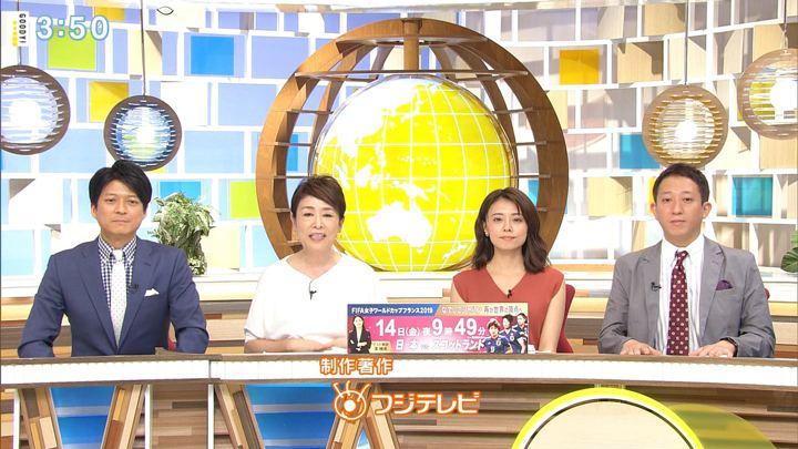 2019年06月11日宮澤智の画像11枚目