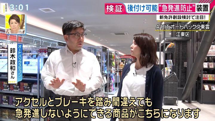 2019年06月12日宮澤智の画像06枚目
