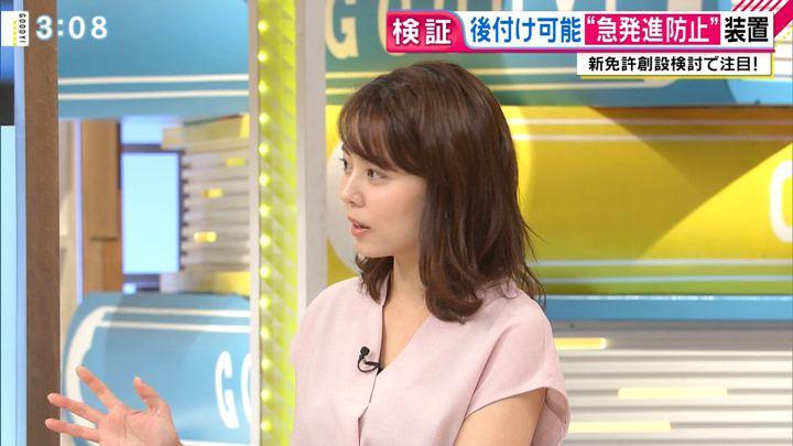 2019年06月12日宮澤智の画像17枚目