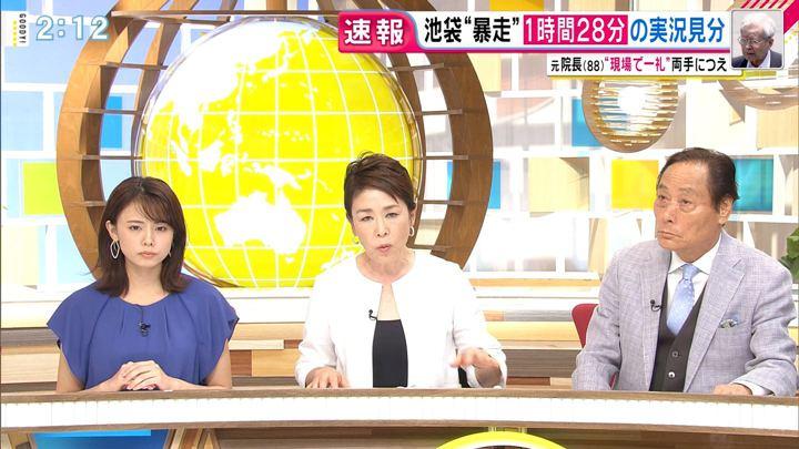 2019年06月13日宮澤智の画像03枚目