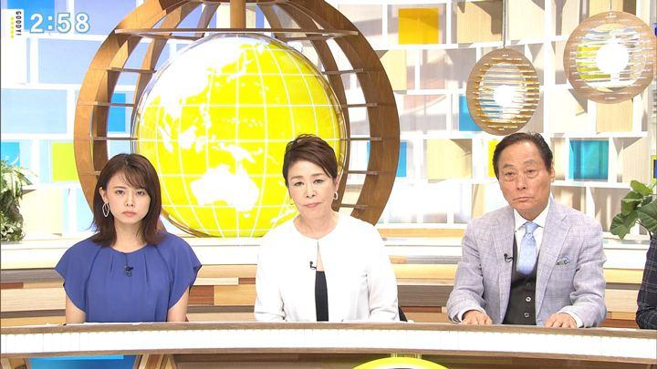 2019年06月13日宮澤智の画像04枚目