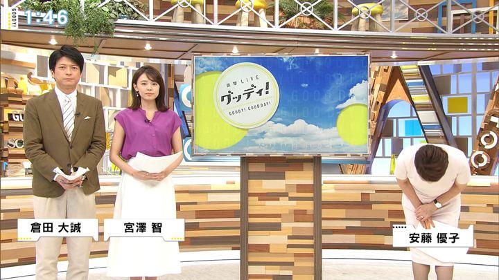2019年06月14日宮澤智の画像01枚目