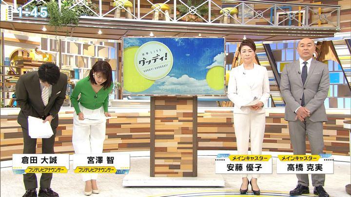 2019年06月17日宮澤智の画像02枚目