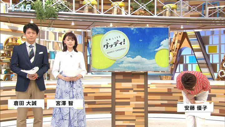 2019年06月18日宮澤智の画像01枚目