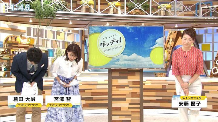 2019年06月18日宮澤智の画像02枚目