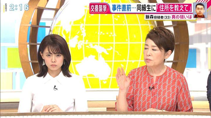 2019年06月18日宮澤智の画像04枚目