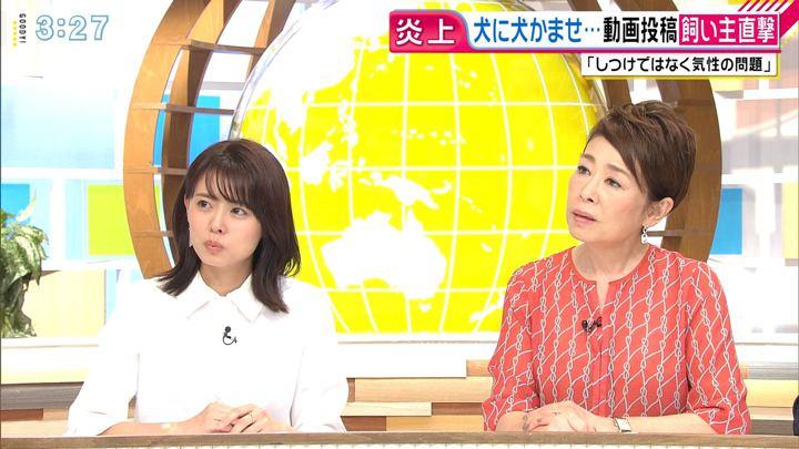 2019年06月18日宮澤智の画像09枚目