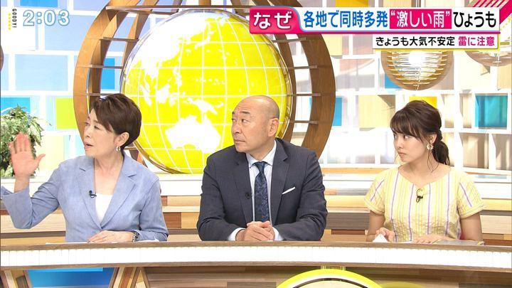 2019年06月24日宮澤智の画像03枚目