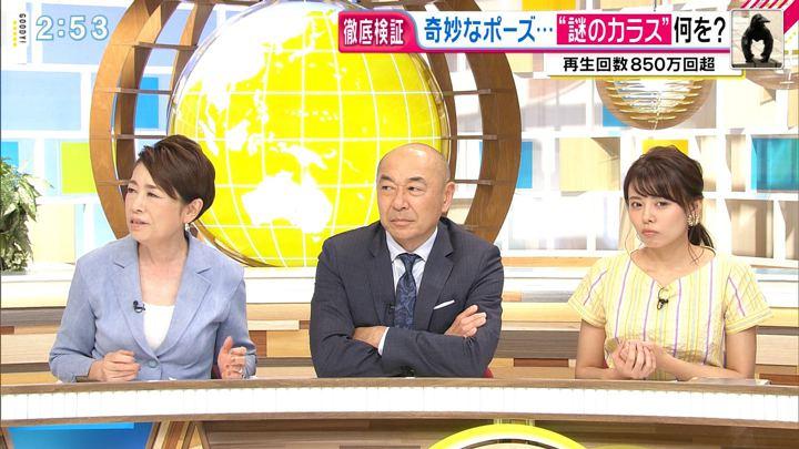 2019年06月24日宮澤智の画像04枚目