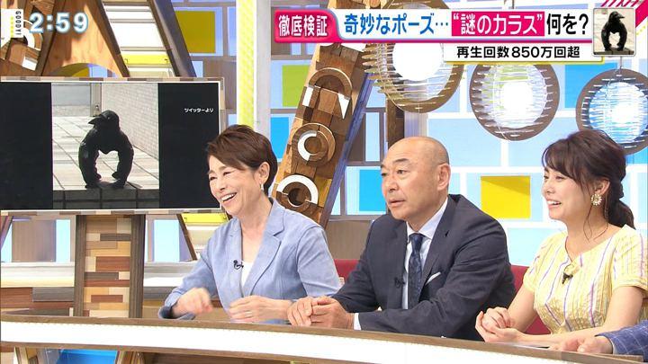 2019年06月24日宮澤智の画像06枚目