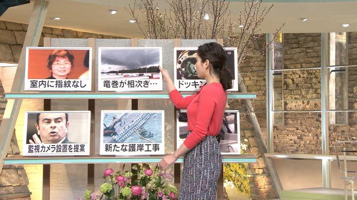 2019年03月04日森川夕貴の画像05枚目