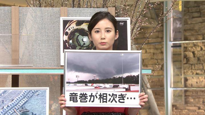 2019年03月04日森川夕貴の画像06枚目