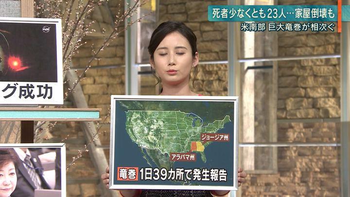 2019年03月04日森川夕貴の画像07枚目