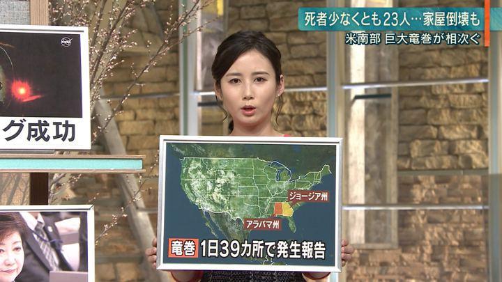 2019年03月04日森川夕貴の画像08枚目