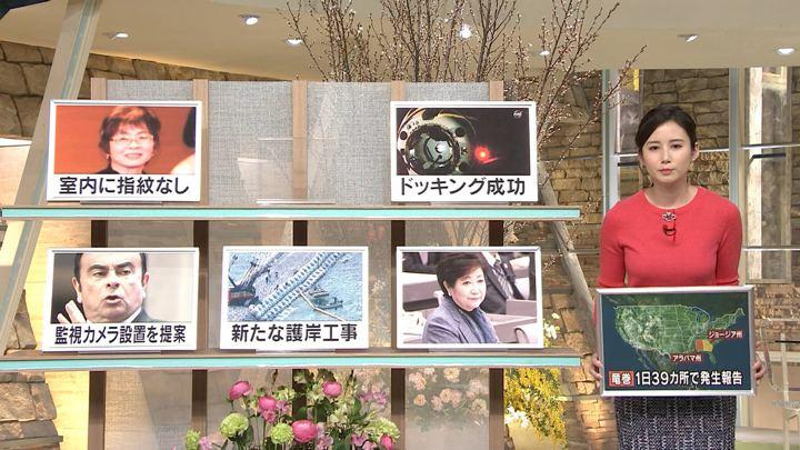 2019年03月04日森川夕貴の画像09枚目