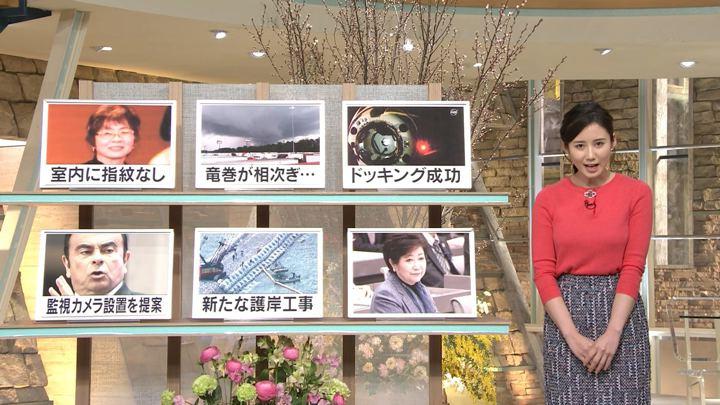 2019年03月04日森川夕貴の画像10枚目