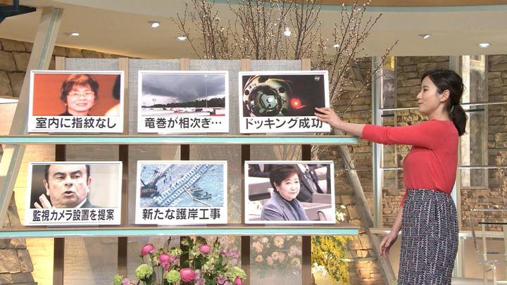 2019年03月04日森川夕貴の画像11枚目