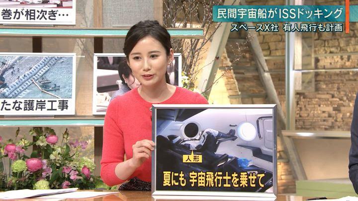 2019年03月04日森川夕貴の画像14枚目